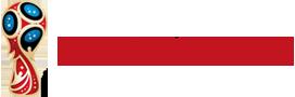 Официальный логотип Чемпионата мира 2018 Россия