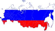 Путеводитель по городам России